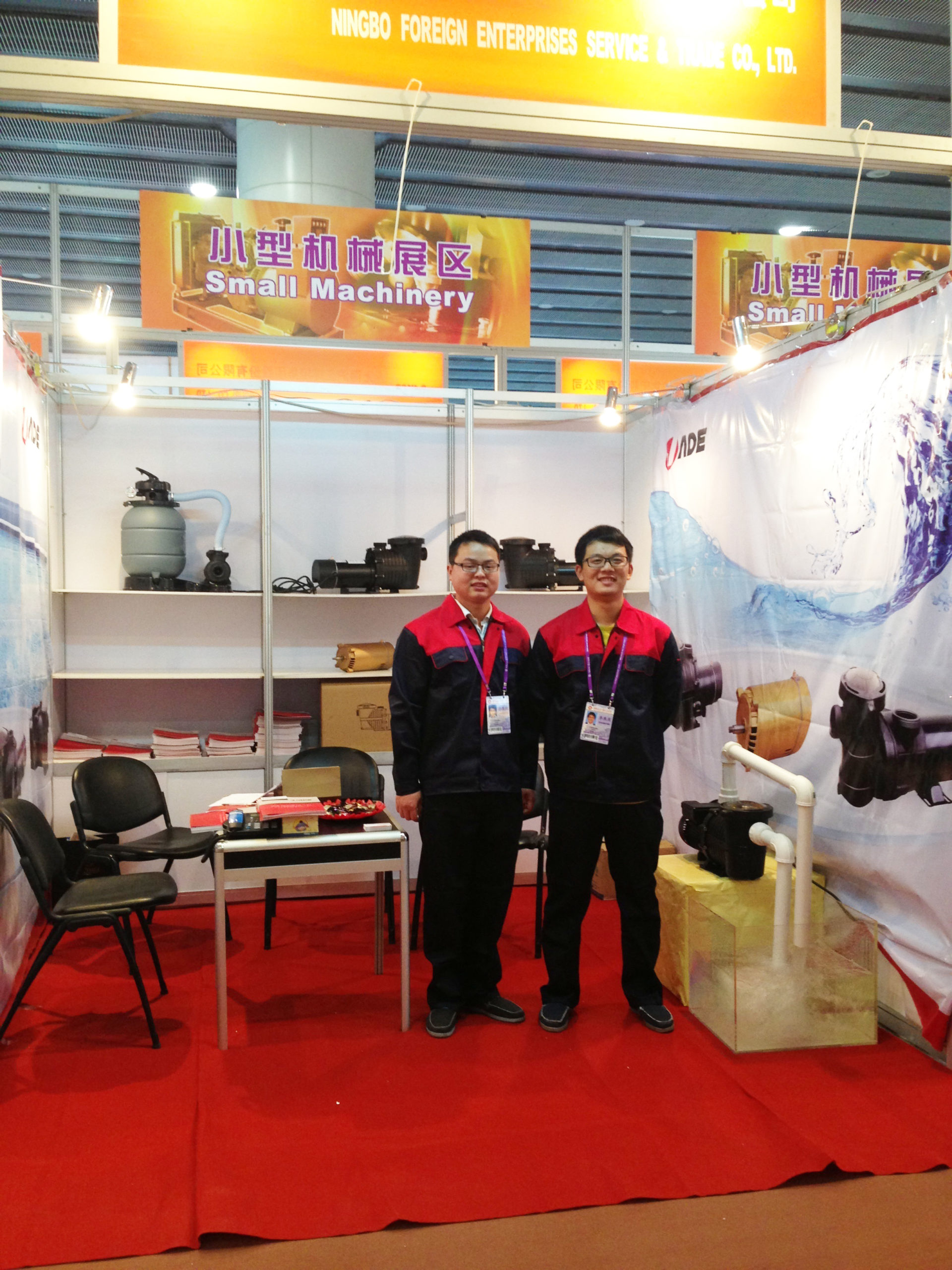Jade Products in 2014 Canton Fair